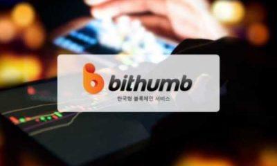 Биржа Bithumb выпустит в Сингапуре собственный токен