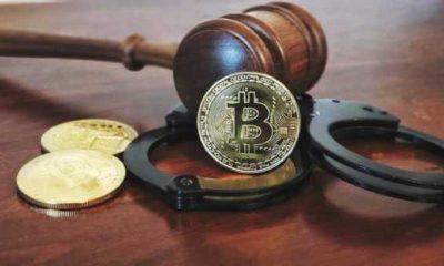 Федеральный суд Сан-Франциско назначил подозреваемому залог в криптовалюте