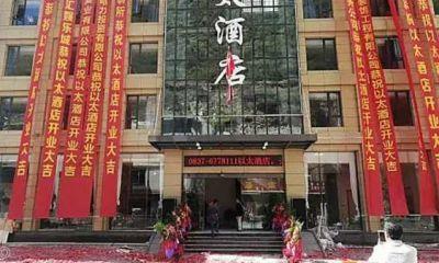 Новоиспеченный отель в Китае принимает к оплате эфир