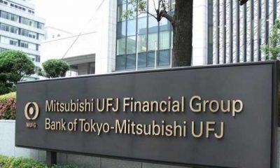 Крупнейший банк Японии тестирует собственную криптовалюту