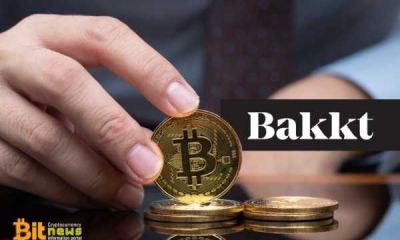 Bakkt объявил о результатах первого раунда финансирования