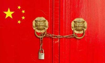 Власти Китая выявили 39 криптовалютных бирж, нарушающих законодательство